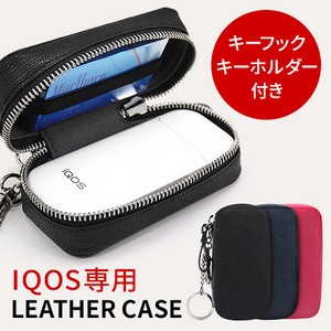 Icos Leather Case Genuine Leather