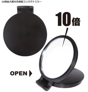 Magnifying Glass Attached Both Sides Compact Mirror