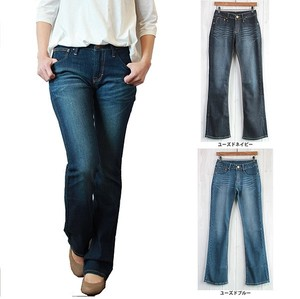 Boot-cut Denim Flare Stretch Beautiful Legs