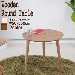 Wooden Round Table Side Table Wood Grain Wooden Scandinavia Round shape Coffee Table