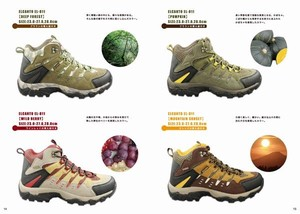 Men's Ladies Lace Trekking