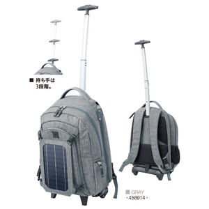 Backpack Chair Carry S/S