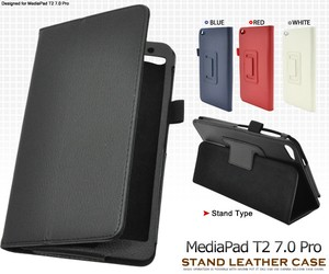 Tablet Supply Stand Attached Leather Design Case