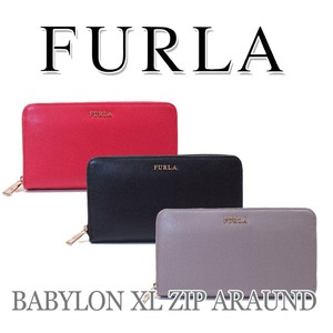 FURLA  フルラ BABYLON XL ZIP AROUNS 長札財布