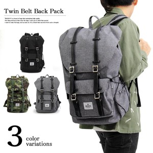 Twin Belt Flap Backpack Travel Bag