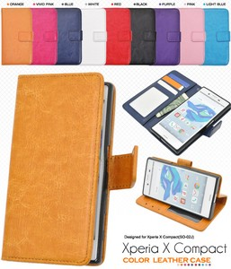Smartphone Case 8 Colors Xperia Color Leather Case Pouch