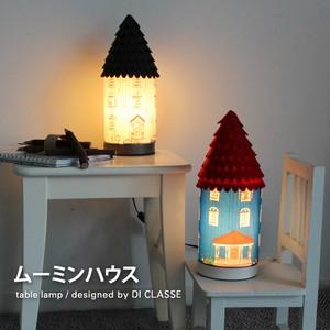 【MOOMIN】ムーミンハウス テーブルランプ  照明
