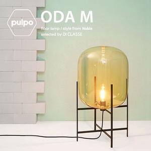 ODA フロアランプ M  照明