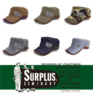 Patch Attached Suede Switching Military Cap