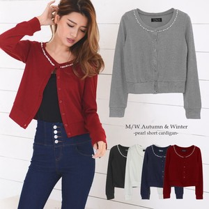 Appreciation Pearl Decoration Short Knitted Cardigan Outerwear Plain Long Sleeve Thin