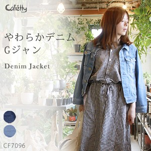 【SALE】ベーシックGジャン Cafetty/CF7096