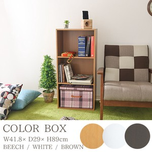 Color Box 3 Steps 4 Colors