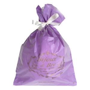 Gift Pouch Bag