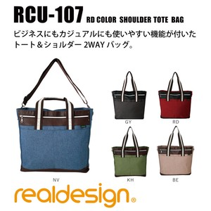Business Casual Tote Bag