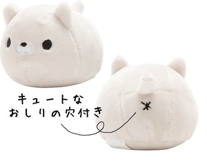 Okaeri Sonodakun Soft Toy cat Cat