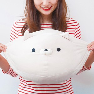 Okaeri Sonodakun Cushion Cat