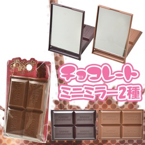 Food Product Sample Chocolate Mirror Valentine' Chocolate Valentine' Gift