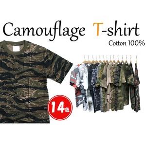 Camouflage Short Sleeve T-shirt 14 Colors