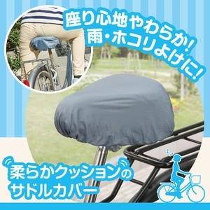 Soft Cushion Saddle Cover