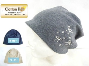 Embroidery Cotton Watch Cap