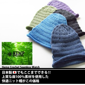 Summer Knitted Hats & Cap hemp Crochet Watch Cap
