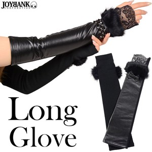 Raised Back Design Long Glove