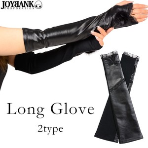 Design Long Glove