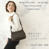 Jacquard Brand Weaving Water-Repellent Worn Across Chest Shoulder Bag