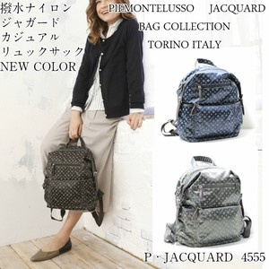 Jacquard Brand Weaving Water-Repellent Backpack