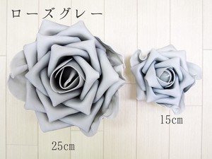 Hanging Flower Rose Gray