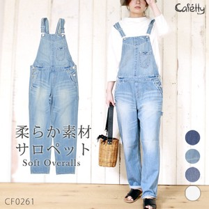 【SALE】サロペット Cafetty/CF0261