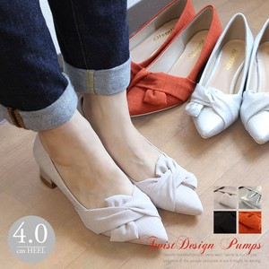 Spring Items Emergency Ribbon Heel Pumps