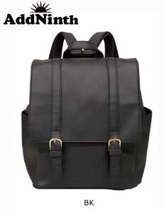 Synthetic Leather Belt Flap Backpack
