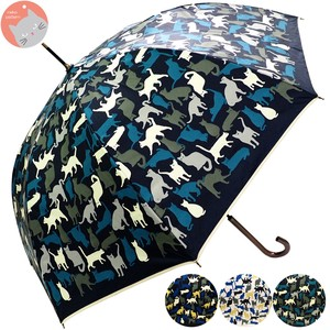 One push Umbrellas Unisex Cat Silhouette One push Umbrellas Cut