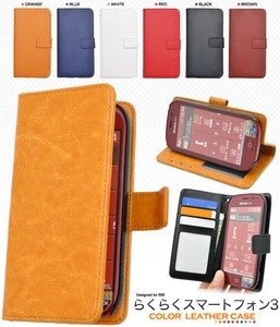 Smartphone Case useful Smartphone Color Leather Case Pouch