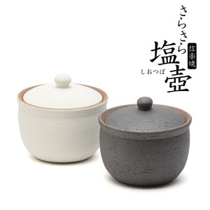 [SHIGARAKI WARE] Salt Box /Salt Pot / Salt Storage