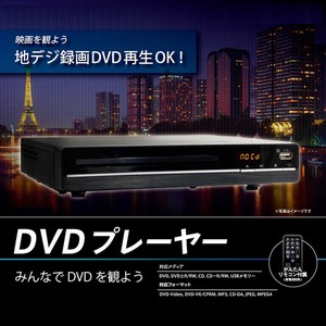 DVD Player DVD