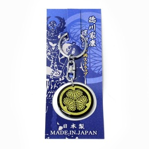 Japanese Style Busho Family Emblem Mother of Pearl Key Ring Tokugawa Ieyasu