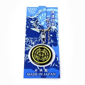 Japanese Style Busho Family Emblem Mother of Pearl Key Ring Date Masamune