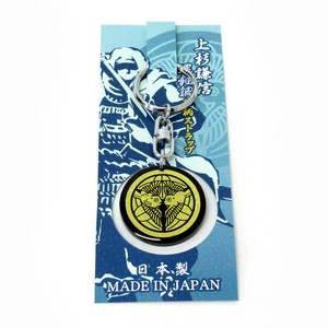 Japanese Style Busho Family Emblem Mother of Pearl Key Ring Uesugi Kenshin