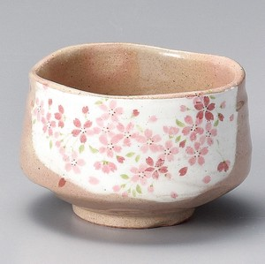 Kane Jin Japanese Tea Cup Make Up Pink Sakura