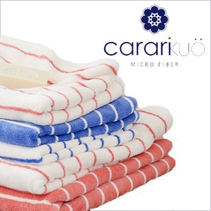 Fast-Drying Towel Microfiber Face Towel Stripe