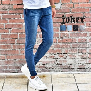 Early Spring Sweat Denim Pants Men's Pants Cut Denim