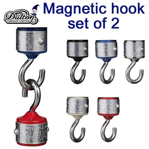 MAGNETIC HOOK SET OF 2