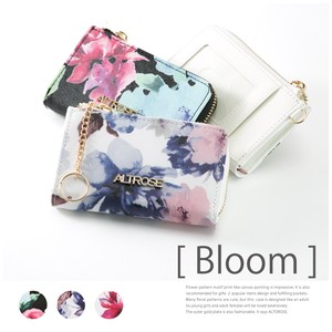 Watercolor flower Coin Case Broom