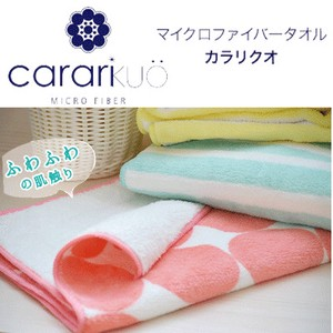 Fast-Drying Towel Microfiber Face Towel