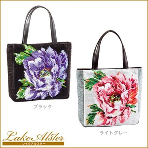LakeAlster 2017 S/S Bag