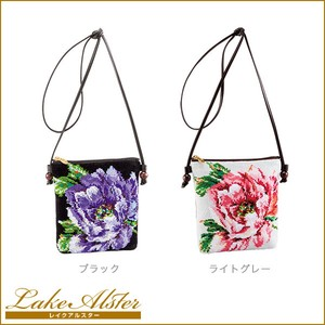LakeAlster Square Pouch 2017 S/S Bag