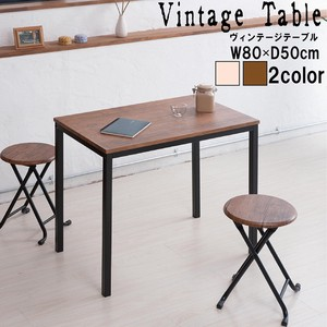 Adult Modern Wood Grain Desk Vintage Table Scandinavian Style Desk Office Modern Retro