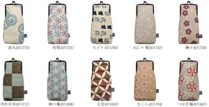 GOSHIKI HANPUDO Japanese Pattern Series Eyeglass Case